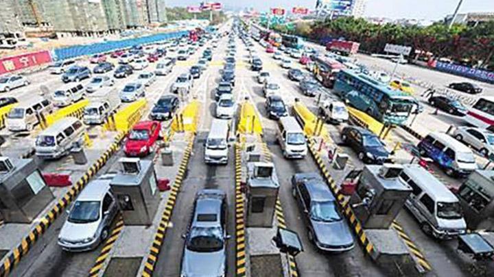 2月4日零时至2月10日24时 春节长假小车免费通行高速公路