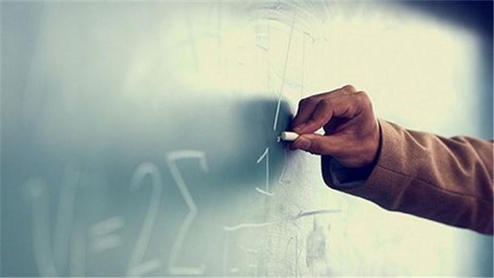 长郡雅礼等教育局直属单位公开招聘353名教师及工作人员