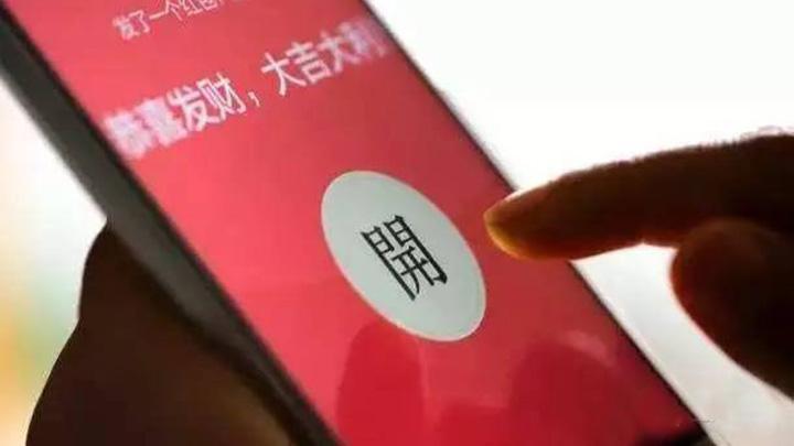今年春节8.23亿人收发微信红包 湖南人全国排第六