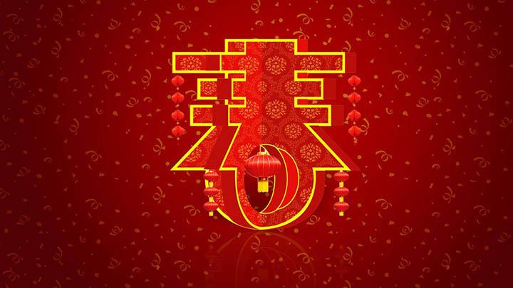 15个关于春节的冷知识,你未必都知道!