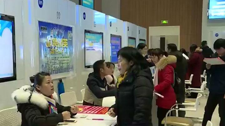 宁乡:举办60场招聘会 提供2万个就业岗位