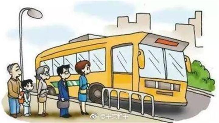 天津一女乘客拳打公交司机脚踹民警被刑拘