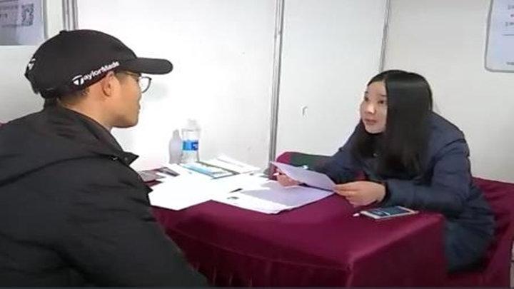 湘才归来暨天心区文化产业园新春专场招聘会举行
