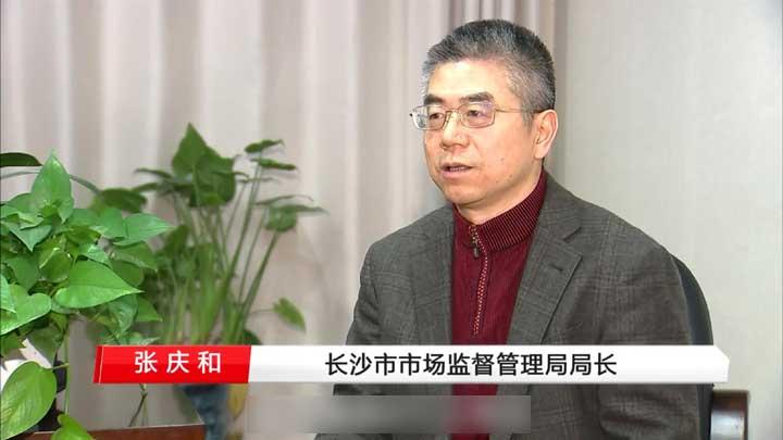 """独家V视丨张庆和:让创业者""""准入也准营"""""""