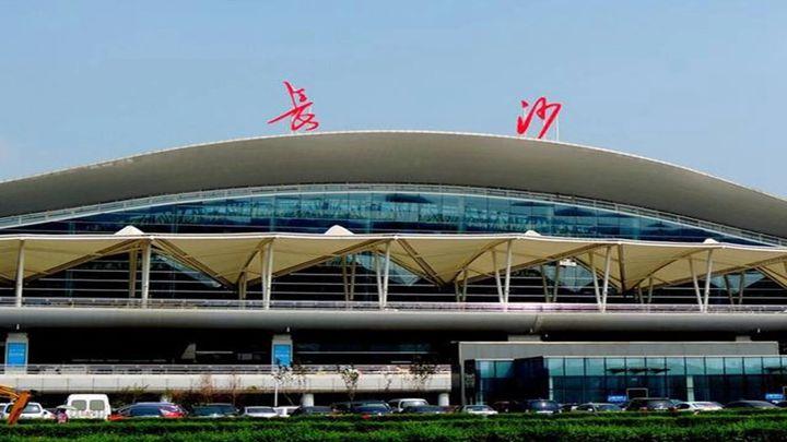 停车两天半,黄花机场收费236元?客服表示……