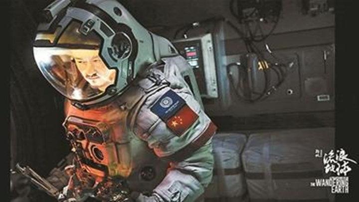 《流浪地球》票房过40亿元,开启中国科幻电影创作新征程