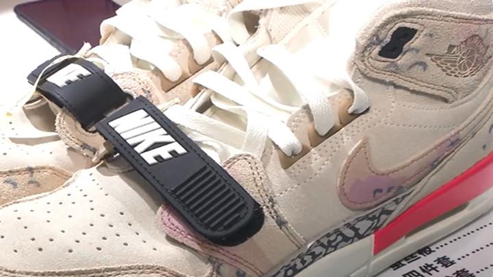 天天315: 鞋子送洗后褪色,谁的责任?