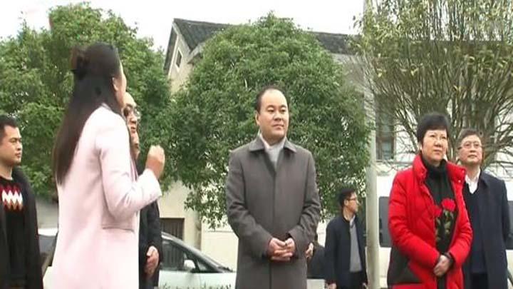 市领导赴宁乡调研乡村振兴和新型村级集体经济发展工作