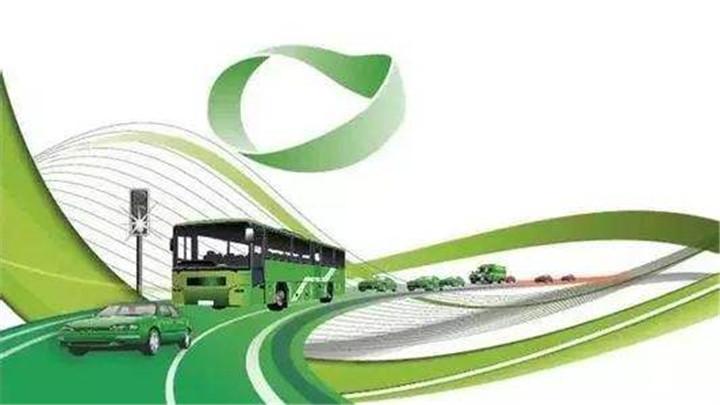 拟建通畅、高效的低碳交通体系 长沙低碳规划请您提建议