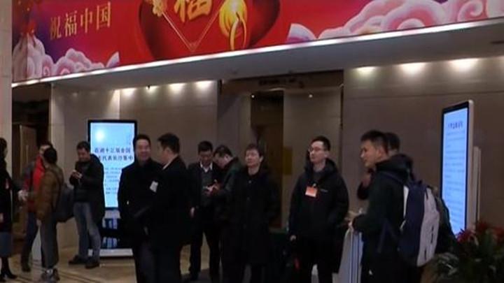 在湘全国人大代表启程赴京参加全国两会:忠诚履职 不负重托