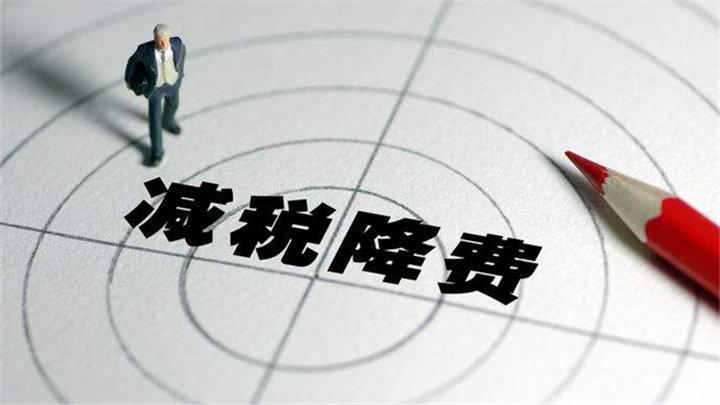 2万亿!李克强宣布:实施更大规模减税