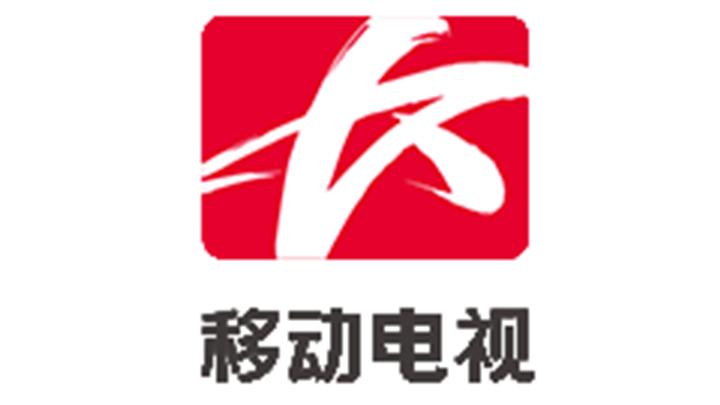 长沙移动电视(公交)