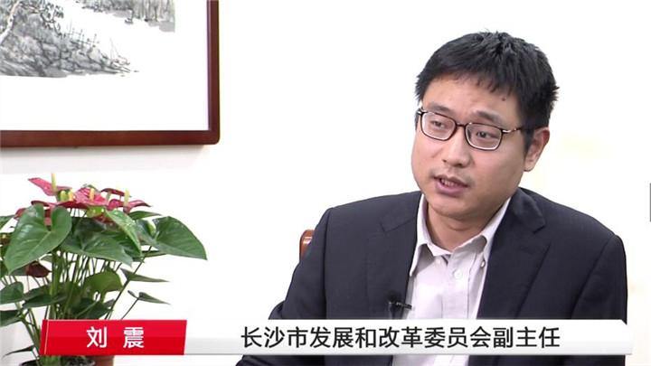 独家V视 | 刘震:要让诚信企业享受VIP待遇