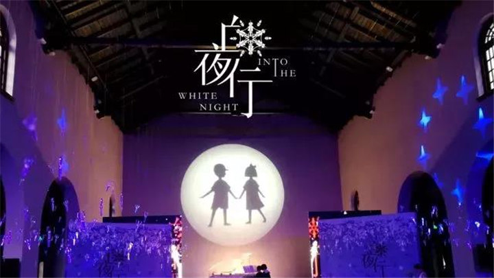 明天10:00开票 | 韩雪主演! 火遍全国的音乐剧《白夜行》, 长沙终于拥有姓名!