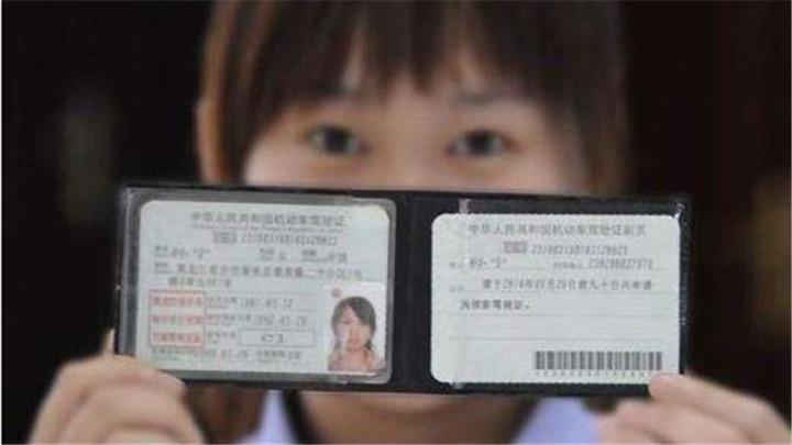 """驾驶证记满12分可网络参加满分教育 长沙已有350人""""尝鲜"""""""
