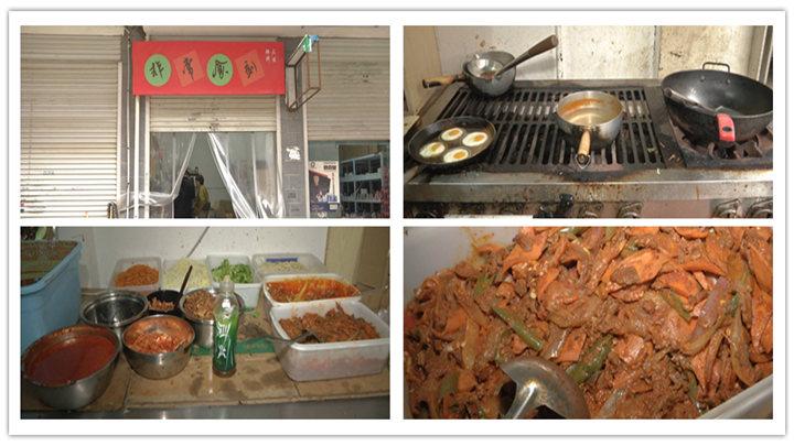 差评!记者点外卖韩式料理吃出'怪味五花肉',实地调查后发现…