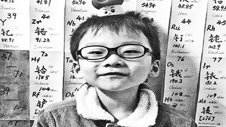 6岁萌娃爱看《无机化学》 浙大教授都被问得头疼