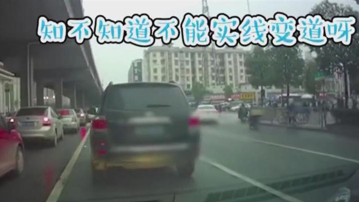 """""""霸道""""车主实线变道强行加塞引发事故,女司机冷静操作被判无责"""