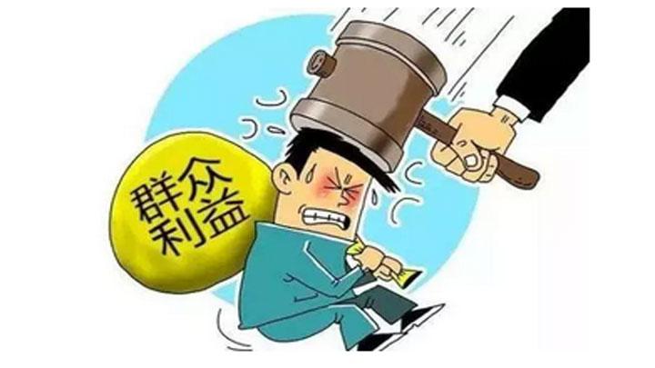 """宁乡市61名""""七长""""被查处"""