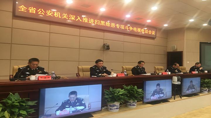 湖南省公安厅:强化六项硬措施,坚决打赢扫黑除恶攻坚战