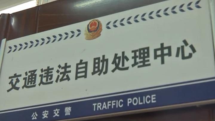 长沙男子150元一分帮销分被抓现行,处5日拘留