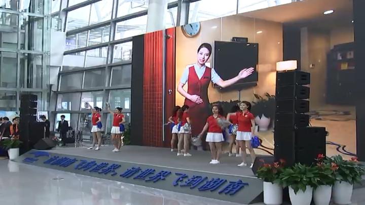 长沙机场开展3.15国际消费者权益日活动