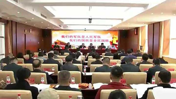 长沙市全民国防教育委员会全体(扩大)会议召开
