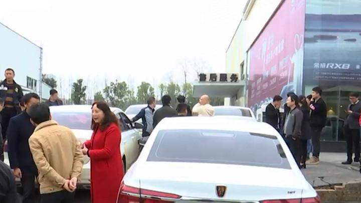 天天315:荣威汽车变速箱故障频繁,车主要求退车