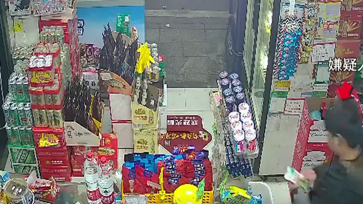 男子嚼槟榔成瘾,超市内盗取槟榔17次,涉嫌盗窃罪被刑拘
