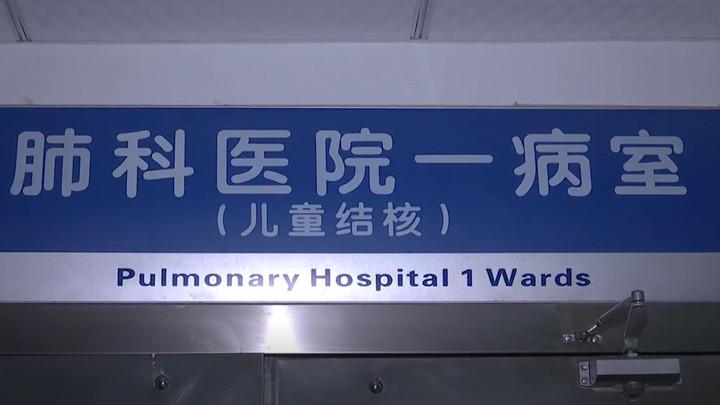 11岁女孩腹胀如鼓,竟是感染了肺结核!医生:前期预防是关键