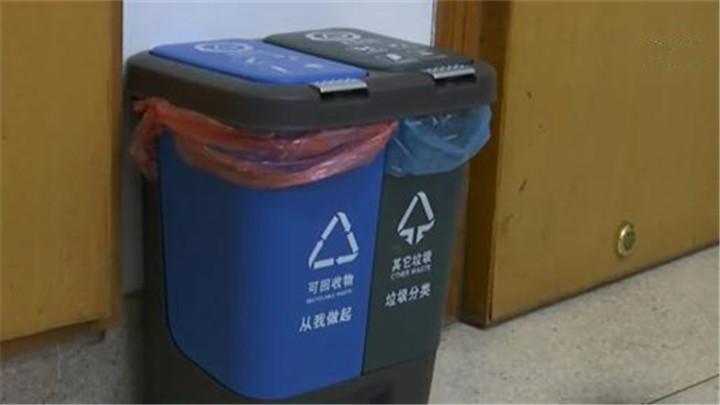 今年全市党政机关将实现垃圾分类全覆盖