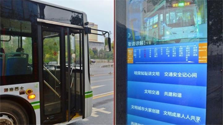 智慧公交示范线开放道路实现5G信号全覆盖