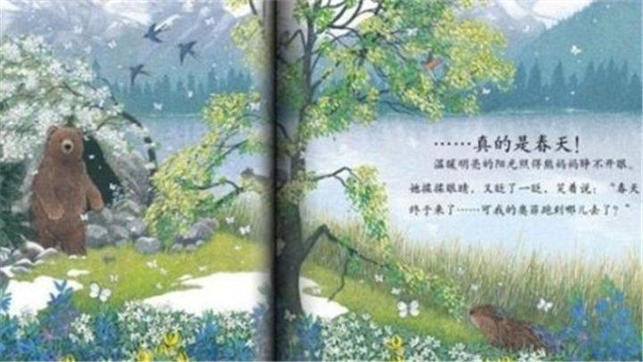 湖南图书馆本周活动预告(3月25日-31日)