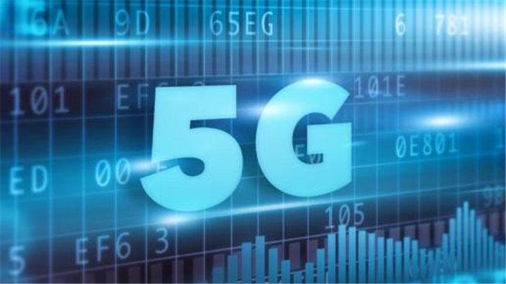 三一重工与中兴通讯强强联合 在长沙共建先行5G应用试点