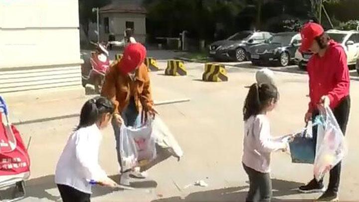 雨花区:环保小卫士养成垃圾分类好习惯