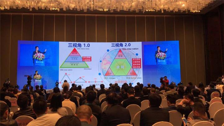 大数据产业论坛暨株洲经开区大数据产业园推介会在长沙举行