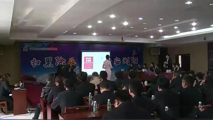 """浏阳政法系统举行""""扫黑除恶 共建平安浏阳""""知识抢答赛"""