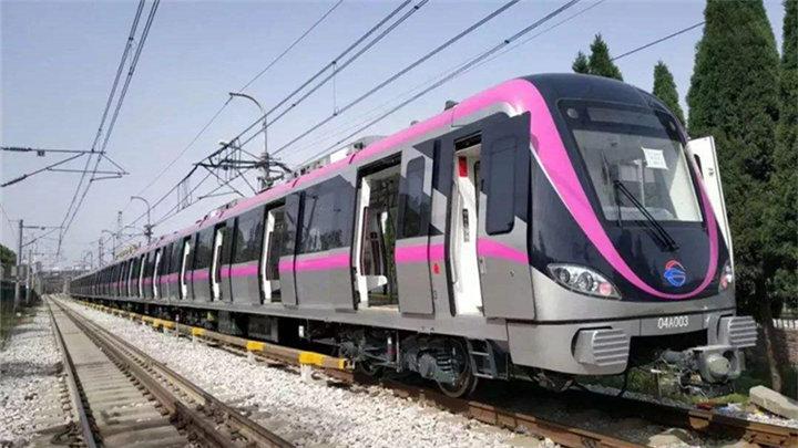 速看!长沙最新地铁票价定了!