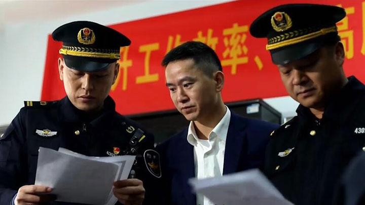 """长沙县:行政执法部门""""23合一""""产生""""化学变化"""""""
