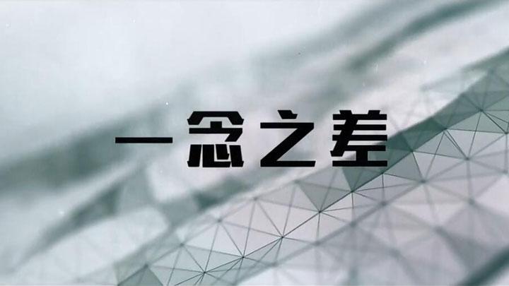"""打击整治""""三贷三霸""""!长沙公安推出首部反""""套路贷""""微电影"""