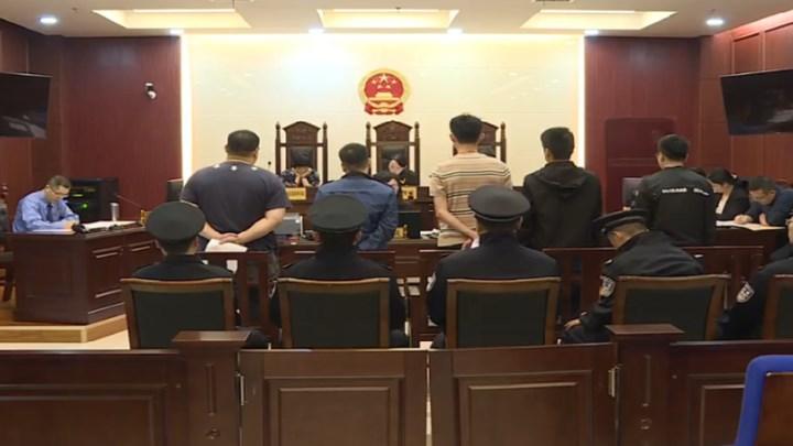 长沙县法院今日公开审理涉恶传销组织