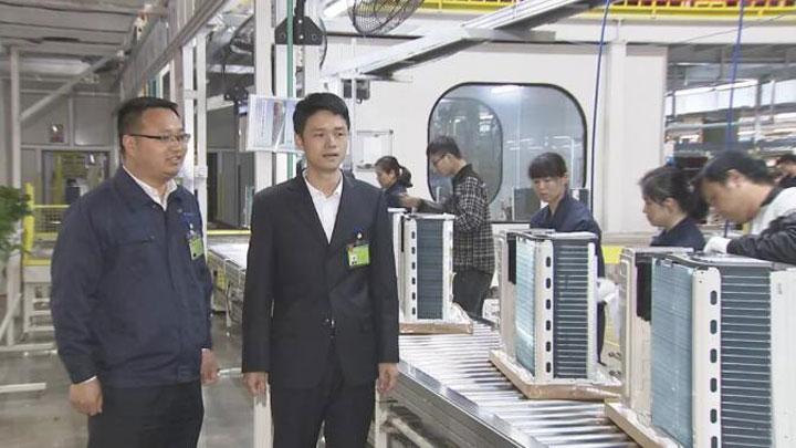 世界500强为何爱上长沙⑤ | 格力电器:打造家电行业工业4.0样板工厂