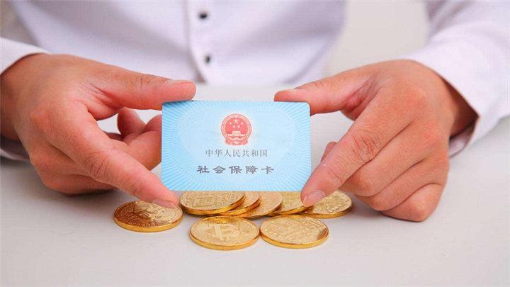 长株潭市民共享民生服务一体化红利 基本医疗保险异地就医实现即时结算