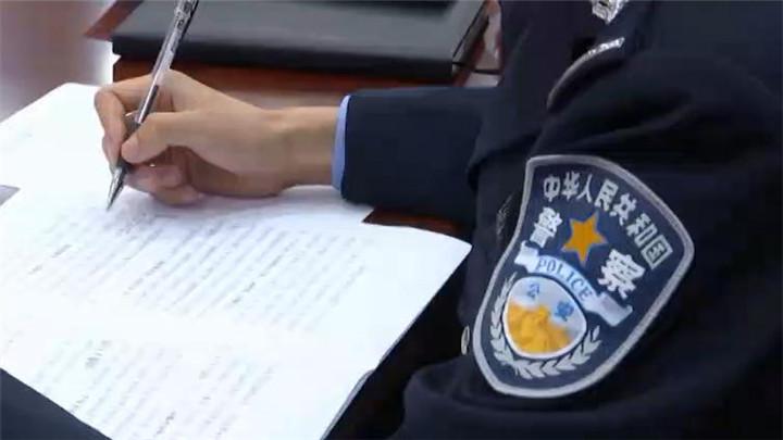抓获127人!永州公安摧毁特大涉黑组织!3主犯均被判23年以上