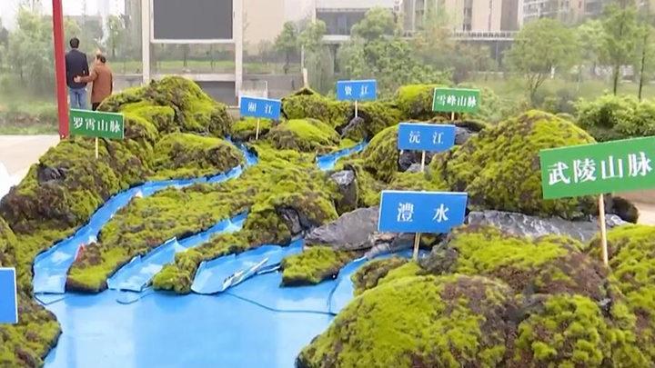 湖南启动14市州守护一江碧水公益环保活动