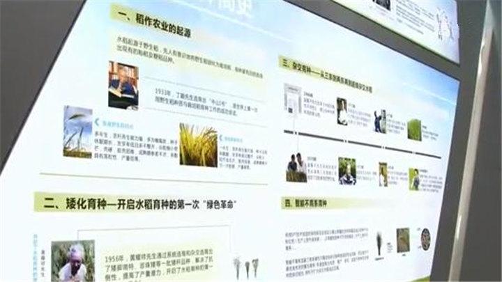 """中国工程院""""互联网+""""行动计划(2035)项目组来长调研 打造""""中国种业硅谷"""" 推动""""互联网+农业""""新模式"""