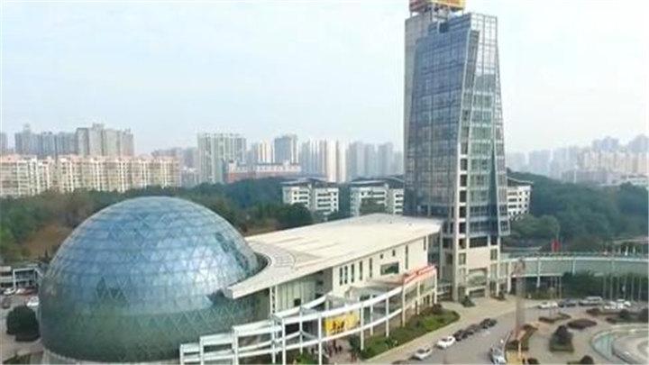 """中国工程院""""互联网+""""行动计划(2035)项目组来长调研  """"最强大脑""""把脉省会""""互联网+"""""""