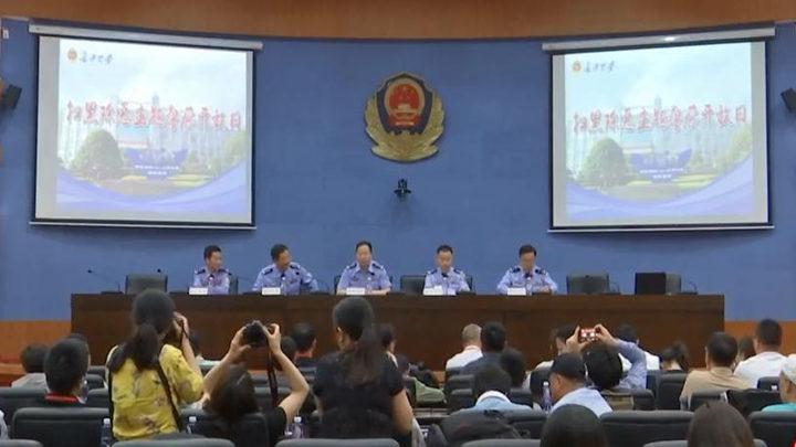 """长沙市公安局今举行""""扫黑除恶主题警营开放日""""活动"""