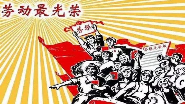 全国五一劳动奖、工人先锋号名单公布!湖南这些单位和个人上榜啦