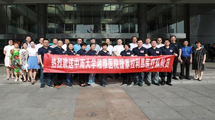 手动赞!援塞拉利昂湘雅医疗队成功救治枪伤华人同胞